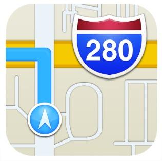 plans1 Plans : Apple et Foursquare discutent