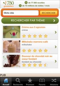 dossier bien manger 3 208x300 Dossier #2 : Vos bonnes résolutions 2013 avec App4phone