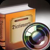 mzl.dppfokeo.175x175 75 Test de Worldictionary, un dictionnaire qui agit en live (3.59€)