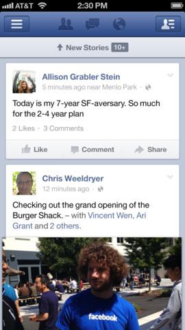 facebook 5 5 Le bouton partager arrive enfin dans la version 5.5 de Facebook (gratuit)
