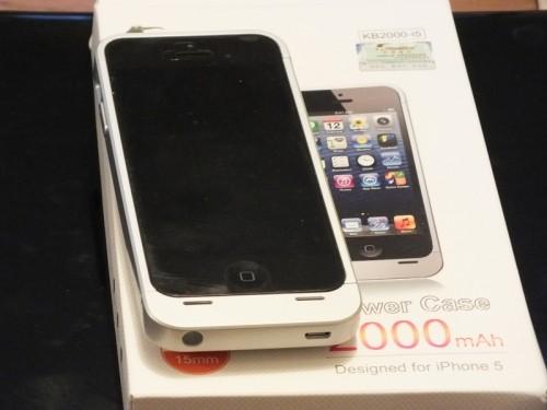 coque batterie 5 500x375 Concours : 1 coque batterie KiwiBird (49,95€) pour iPhone 5 à gagner !