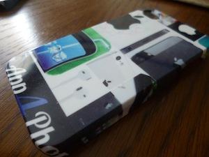 Coque App4Phone 2 Concours : 1 coque pour iPhone 4/4S (24,90€) par Pixagram Shop à gagner