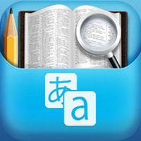 GoTranslate Image à la une Test de GoTranslate (2,69€) : A new translator