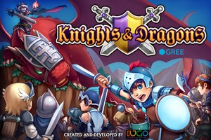 IMG 0568 Lapplication gratuite du Jour : Knights and Dragons
