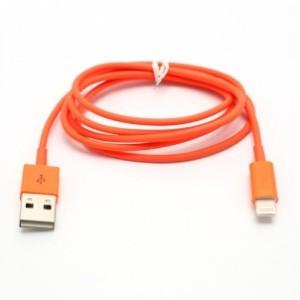 Câble Lightning 300x300 Accessoire : les soldes sont encore là sur notre boutique (câbles, adaptateurs, ...)