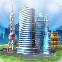 Megapolis L'application gratuite du Jour : Megapolis