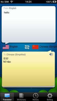 Hello Translator Les bons plans de lApp Store ce mardi 23 juillet 2013