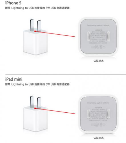 chargeur chinois Apple 441x500 Apple informe sur les chargeurs à utiliser...