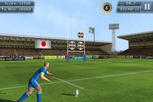 IMG 3339 L'application gratuite du Jour : Rugby Kicks 2
