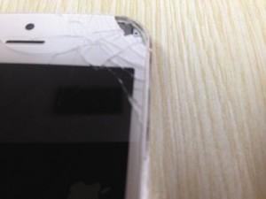 iPhone 5 Explose 300x225 Un iPhone 5 explose et blesse une personne