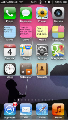 icon memo Les bons plans de lApp Store ce lundi 5 août 2013