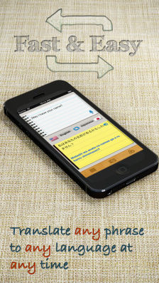 itranslator Les bons plans de l'App Store ce lundi 12 août 2013