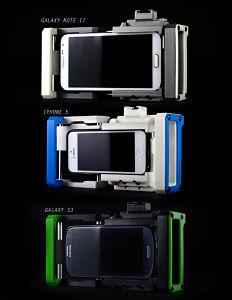 beastgrip screen  Accessoires iPhone – les concepts et tendances du moment : Beastgrip, coque s view...