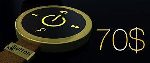 wise button 3 opt Accessoires iPhone – les concepts et tendances du moment : Wise Button