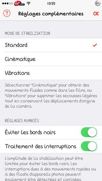 2014 03 01 10.55 L'application gratuite du Jour : Emulsio   Stabilisation vidéo avancée