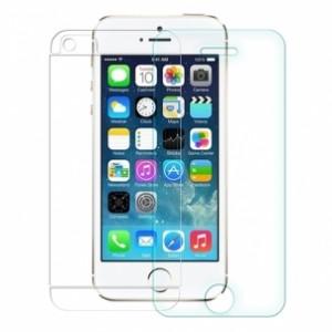 Protection en Verre Trempé Nillkin H+ pour Apple iPhone 5 5S 300x300 Accessoire : Triple promotion pour bien protéger vos iPhone 5/5S/5C