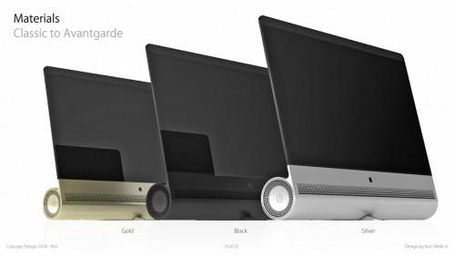 iPro concept2 500x281 Concept : iMac + Mac Pro = iPro