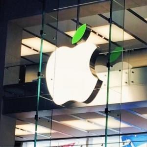 Apple pomme vert 300x300 Apple : la pomme verte écolo