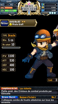 2014 05 07 22.24 L'application gratuite du Jour : Brave Frontier RPG