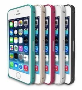 Bumper Aluminium REMAX Ultra Slim pour iPhone 5 5S Sans Vis 272x300 Accessoire : Super promo sur le bumper Remax pour iPhone 5/5S (14,95€)