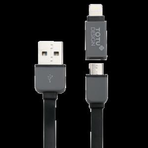 Câble Plat de Recharge et Synchronisation 2 en 1 TOTU Perfect Buddy Micro USB et Apple Lightning 300x300 Accessoire : câble de recharge plat Lightning et Micro USB (19,45€)