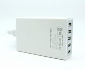 Station de Recharge de Bureau et Voyage BrainWizz 5 ports USB 10A 50W 300x242 Accessoire, Bon plan : Station de recharge de bureau/voyage (24,95€)