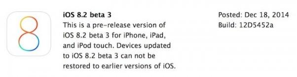 iOS8.2 b3 iOS 8.2 : Apple passe la troisième