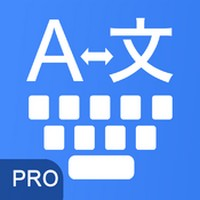 Translate Keyboard Pro Translate Keyboard Pro (Gratuit) : La traduction incorporée au clavier