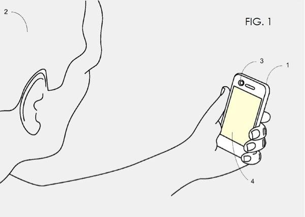 brevet reco faciale1 Apple confirme son intérêt pour la reconnaissance faciale